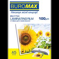 Пленка для ламинирования Buromax 100 микрон A5 154х216 мм 100 шт/уп (BM.7754)