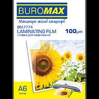 Пленка для ламинирования Buromax 100 микрон A6 111x154 мм 100 шт/уп (BM.7774)