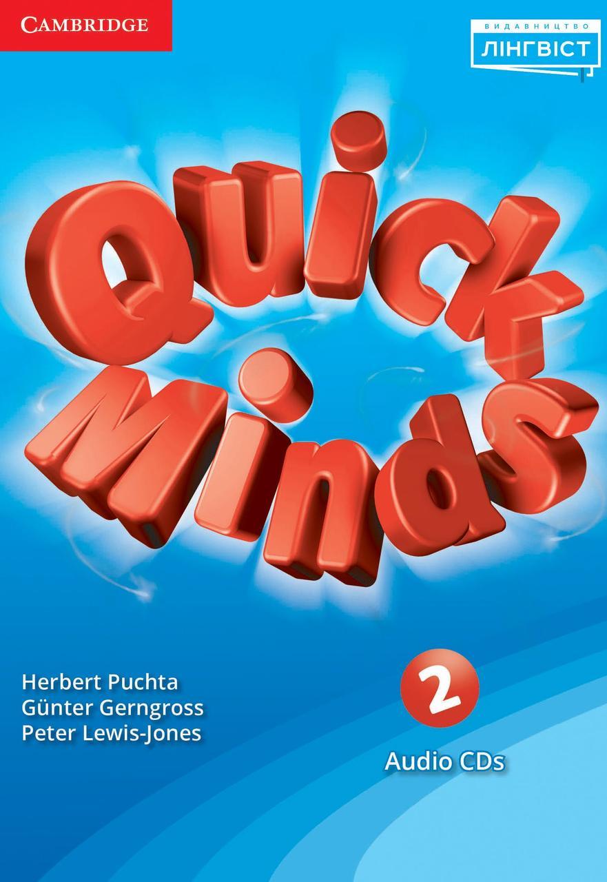 Quick Minds. Ukrainian edition. 2 Class Audio CDs