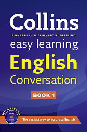 Collins Easy Learning English Conversation Book 1, фото 2