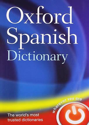 Oxford Spanish Dictionary, фото 2