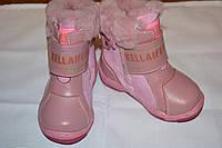 Ботинки детские. р.23,25.зима/кожа/цигейка. детская обувь. ботинки детские. обувь зимняя, фото 1