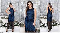 Вечернее красивое платье с вырезом на спине арт 019