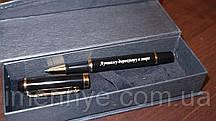 Сувенирная ручка с поздравлениями для молодоженов