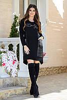Женское Теплое Платье на флисе, фото 1