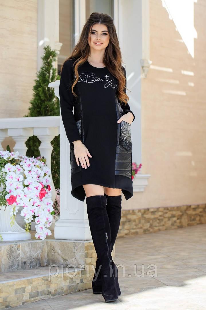 Женское Теплое Платье на флисе