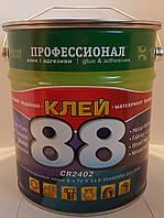 Клей 88 CR2402 (2,3кг) 3л