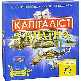 Настільна гра Arial Капіталіст Україна (910824R)