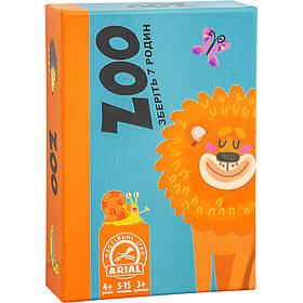 Настільна гра Arial Зоо (ZOO) (911326R)