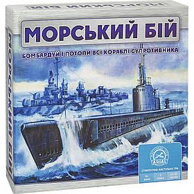 Настільна гра Arial Морський бій (910350R)