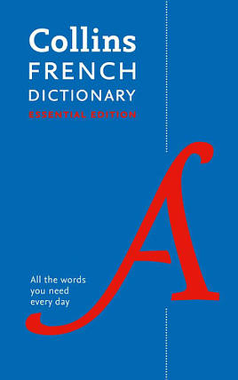 Collins French Dictionary Essential Edition, фото 2