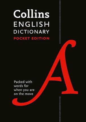 Collins English Pocket Dictionary, фото 2