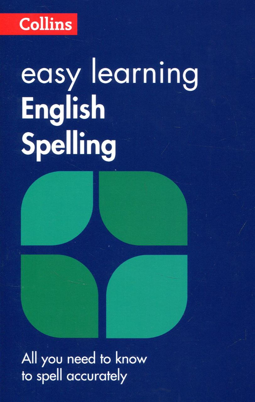 Collins. Easy Learning: English Spelling