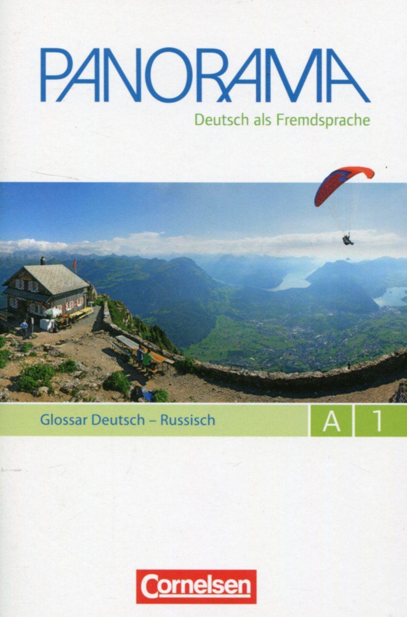 Panorama A1 Glossar Deutsch-Russisch