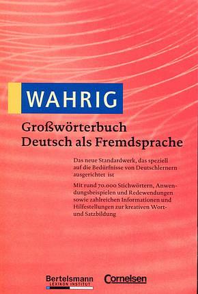 WAHRIG. Großwörterbuch Deutsch als Fremdsprache, фото 2