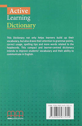 Active learning dictionary, фото 2