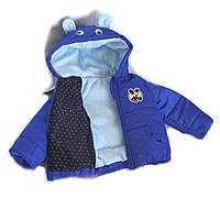 """Демисезонная детская куртка """"Мики"""" синего цвета, 80-98р"""
