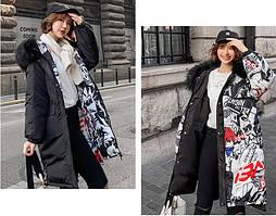 Женская двусторонняя зимняя куртка парка с принтом капюшон с мехом р.44-46