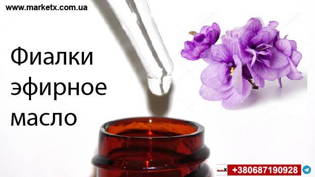 10мл Фіалки ефірне масло, фото 2