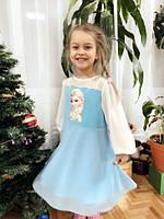"""Платье нарядное для девочки """"Эльза"""""""