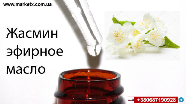 10мл Жасмин эфирное масло, фото 2