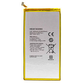 Аккумулятор HB3873E2EBC для Huawei Honor X1 (ёмкость 4850mAh)