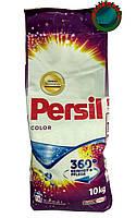 Стиральный порошок Persil COLOR 10 кг