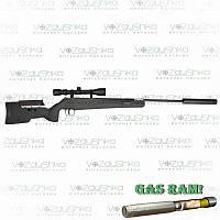 Пневматическая винтовка для охоты SPA SR1250S NP (Artemis) с газовой пружиной
