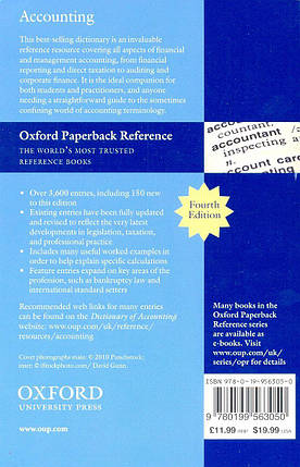 A Dictionary of Accounting, фото 2