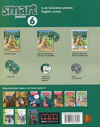 Smart Junior 6. Student's Book, фото 2