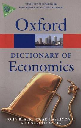 Oxford Dictionary of Economics, фото 2