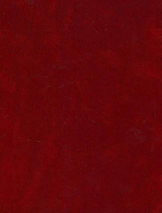 Большой немецко-русский, русско-немецкий словарь. 450 000 слов, фото 2