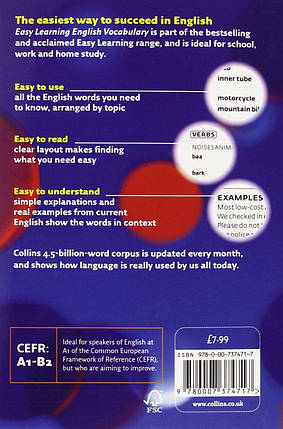 Collins Easy Learning English Vocabulary., фото 2