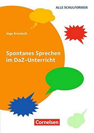 Spontanes Sprechen im DaZ-Unterricht Buch, фото 2