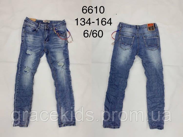 Стильные  весенние джинсы для мальчиков подростков FD Kids,разм 134-164 см