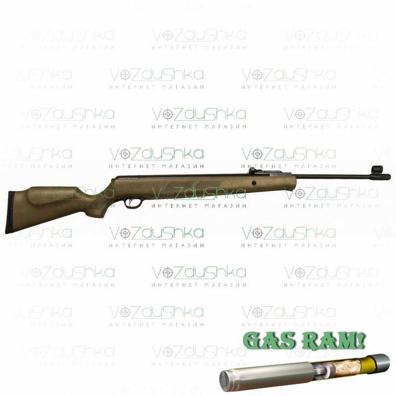 Охотничья пневматическая винтовка SPA GR1600W NP (Artemis) газ пружина 396 м/с