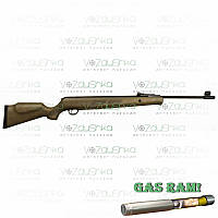 Охотничья пневматическая винтовка SPA GR1600W NP (Artemis) газ пружина 396 м/с, фото 1