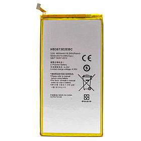 Аккумулятор для Huawei Honor X2, 7D-501U (ёмкость 4850mAh)