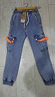 Стильные детские весенние джинсы джоггеры для мальчиков GRACE,разм 116-146 см