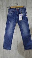 Детские джинсы для мальчиков GRACE оптом,разм 98-128 см