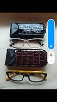 Компьютерные очки с жёстким футляром