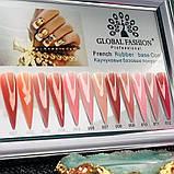 Каучуковая база для гель лака френч, Rubber Base Coat French, 15 мл., Global Fashion # 10, фото 2