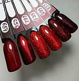 "Гель лак Global Fashion ""Sexy Red"", 8мл, фото 2"