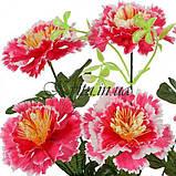 Искусственные цветы букет гвоздики нарядные, 39см, фото 2