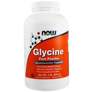 NOW FOODS Глицин фармацевтической  чистоты  545 гр, порошок 151 порция