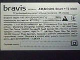 Платы от LЕD TV Bravis LED-32D5000 Smart+T2 black поблочно (матрица нерабочая)., фото 2