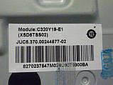 Платы от LЕD TV Bravis LED-32D5000 Smart+T2 black поблочно (матрица нерабочая)., фото 8