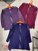 Кофта нарядная женская размер 54-56