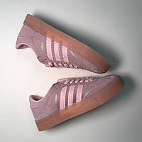 Adidas Samba Pink Leather