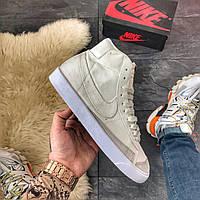 Nike Blazer Mid Grey